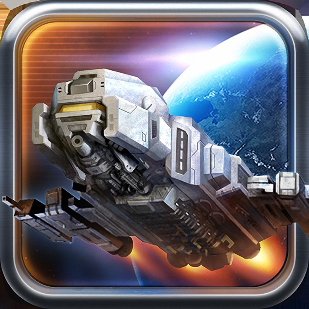 银河帝国(豪华版):Galaxy Empire(Deluxe)